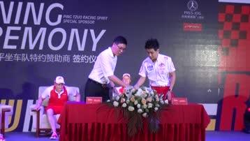 总统慢跑鞋品牌签约林志颖平坐车队,出战极速先锋系列赛