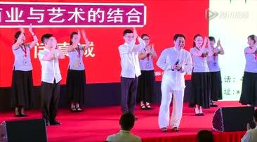 第六届中华百家和鸣国学论坛