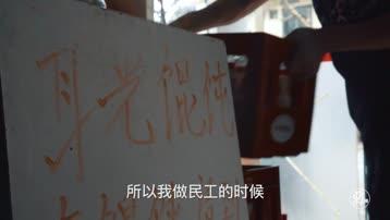 更上海 | 服气!他靠开一家馄饨老店,就集齐了半个娱乐圈!