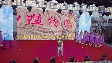 """国家AAA级景区栖霞山举行""""塔河老窖杯""""棋王争霸赛文艺晚会"""