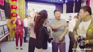 塔河之夏家乡美—摄影作品展