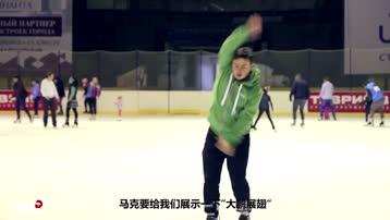 【备胎大魔王】滑冰场_跟我去滑冰