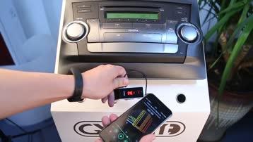 GXYKIT G7 车载蓝牙免提MP3播放器车载充电器FM发射器