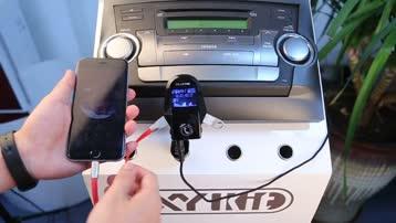 GXYKIT M8 车载蓝牙免提MP3播放器车载充电器FM发射器