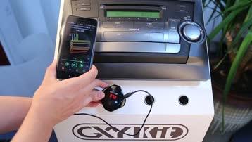 GXYKIT Q7 车载蓝牙免提MP3播放器车载充电器FM发射器