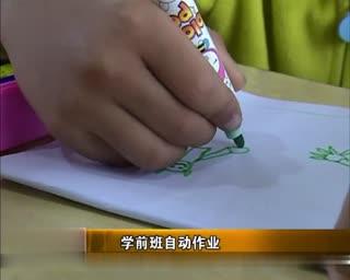 感人:四川贫困山区独自教师坚守特殊村小40载