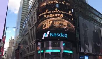 纳斯达克10秒视频反馈案例 10秒广告可做视频图片