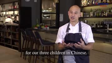 美国人:厨师心的转变