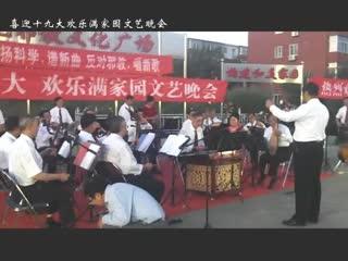 民乐合奏《金色狂舞》