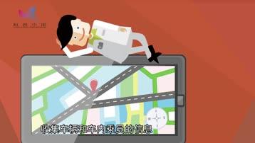 5.移动互联网未来发展前景如何