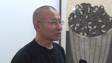 首届中艺财富惠民文化消费季在上海松江美术馆开幕