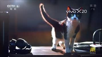 [内地广告](2017)VIVO X20(16:9)