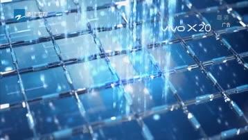 [内地广告](2017)VIVO X20(16:9)-3