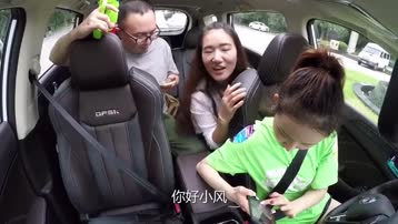 东风风光580智联型媒体人采访