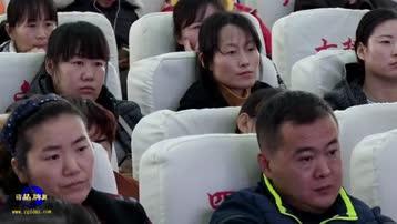 魏善庄一小2017-2018学年度第一学期全校家长会