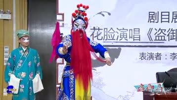 北京市龙潭中学开展2017年民族艺术进校园活动
