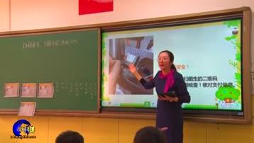 北京二十中学附属实验学校召开深化教育领域综合改革课程研讨会