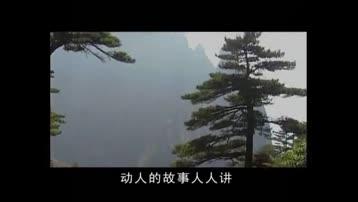 女声独唱《神奇的九嶷山》陆良民曲 夏劲风词 演唱:周琛