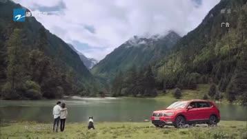 [内地广告](2017)上汽大众SUV家族(16:9)