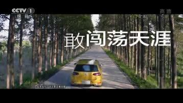 [内地广告](2017)一汽大众高尔夫(16:9)