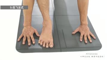 正位瑜伽体式初级视频教程:基础动作低飞龙式