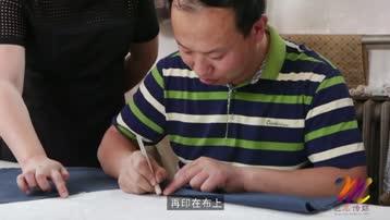 刺绣唐卡制作名家—李海、李小辉父子