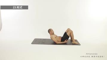 初级瑜伽视频教程:轮式