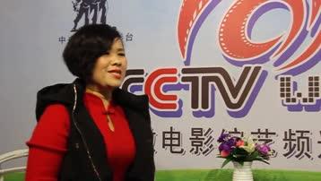山西女强人刘根心的经商之道 央视微电影综艺