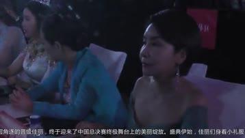 世界文旅小姐中国总决赛闪耀京城  陆奕宏夺冠