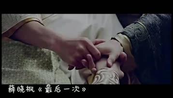 《琅琊榜之风起长林》首曝推广曲.mp4