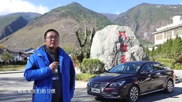 车主证言,睿骋CC不愧是中国最棒B级车