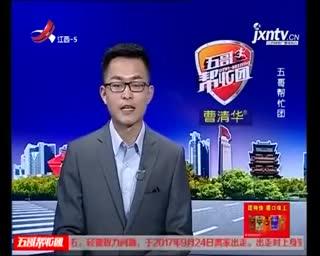 南昌市经堂巷社区居民范圣高为刘军捐款