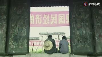 《风筝》风筝郑耀先跟影子韩冰相濡以沫