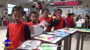 革新里小学低年级学期末学生学业展示