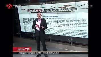 蒙牛黄曲霉素超标传言不实 造谣者获刑10个月!