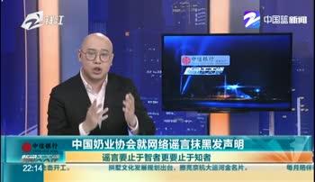 蒙牛被不实传言攻击 意味着是对中国乳企的不信任!