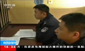 """1月17日 16点新闻 上海 5万欠款""""滚""""成572万"""
