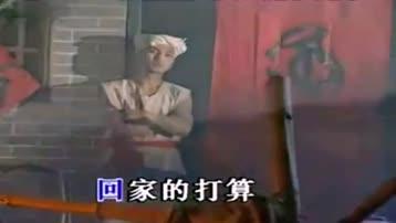 歌曲 九月九的酒—陈少华