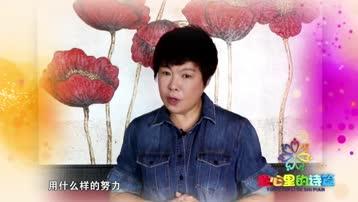 """公益宣传大使林妙可出镜""""童心里的诗篇""""宣传片"""