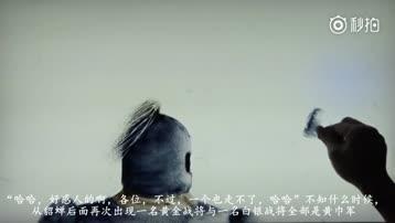 王者荣耀超搞笑之赵云的故事(三)