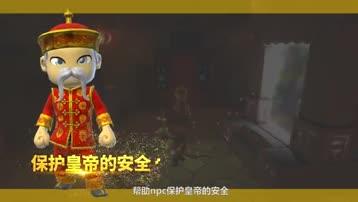 《传送门骑士》春节活动 开启奇幻东方冒险之旅