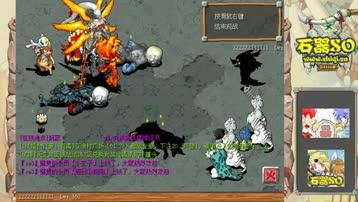 石器时代 官方网站 腾讯游戏 重返荒野大镖客2石器时代
