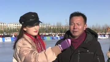 锡林郭勒·多伦  国际冰上龙舟联合会第一届世界冰上龙舟锦标赛