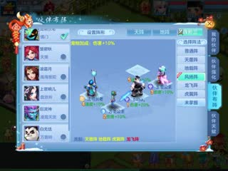 《神武3》手游魔王打竞技场最强套路