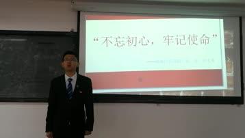 """上海铁路职工""""不忘初心""""演讲比赛作品《新时代的誓言》"""