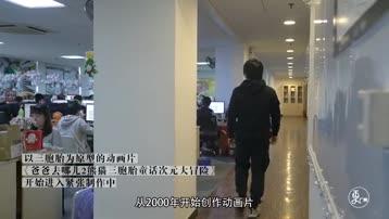 中国最大IP亲子酒店,以超萌熊猫三胞胎为原型,造价高达12亿