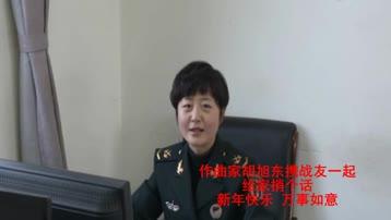 作曲家胡旭东携火箭军和武警战友给家捎个话 给全国人民拜年了