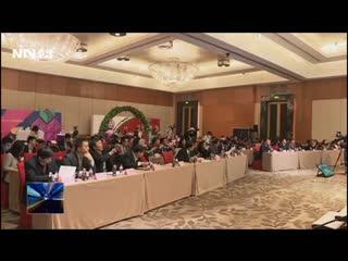 新闻发布会:首届国际草莓品牌大会