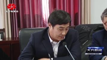 农工党河北省委会赴大方县开展教育医疗扶贫调研