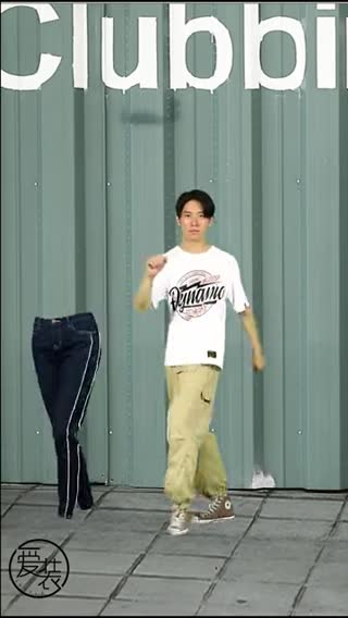 二道杠牛仔裤真神奇!跳舞、踹渣男一气呵成!